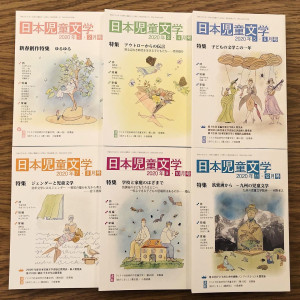 日本児童文学全巻
